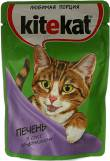 Корм для кошек из печени своими руками